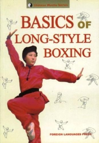 Basics of Long-Style Boxing (Chinese Wushu) (Chinese Boxing compare prices)