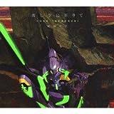 宇宙の唄 -サークル・マインド-♪高橋洋子