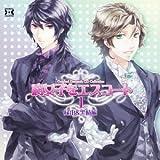 Original Dramatic CD Collection 腐女子をエスコート1 緑山&黒崎編