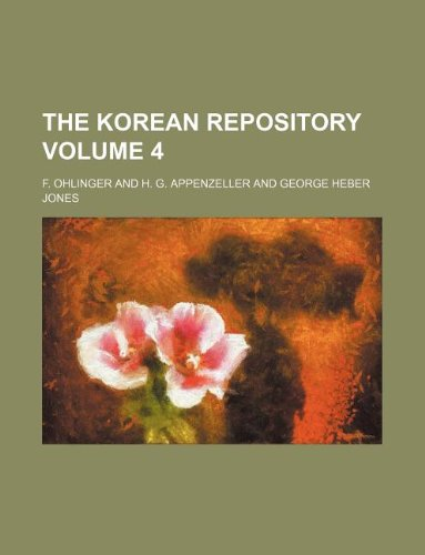 The Korean repository Volume 4