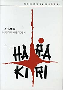 Harakiri (The Criterion Collection)