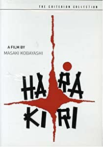 Harakiri (The Criterion Collection)