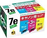 エコリカ リサイクルインク ECI-CA07E3P/BOX