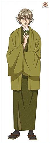 Prinz Shiraishi Zonokai lebensgrosse Wandteppich neuer Tennis bestellen