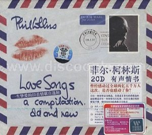 Phil Collins - Love Songs: A Compilation Old & New [CD 2] - Zortam Music