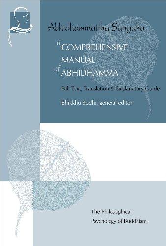a-comprehensive-manual-of-abhidhamma-the-abhidhammattha-sangaha-vipassana-meditation-and-the-buddhas
