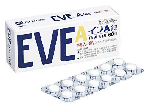 【指定第2類医薬品】イブA錠 60錠