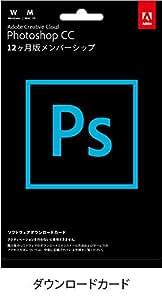 Adobe Photoshop CC 単体 12か月版 [ダウンロードカード]
