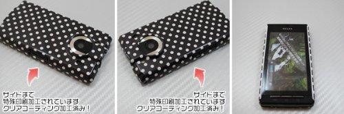 [docomo REGZA Phone T-01C専用]特殊印刷ハードカバー クリアコーティング仕上げ[754ドットS(ブラック×ホワイト)]