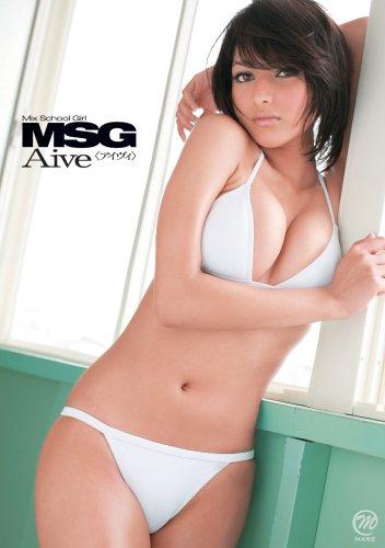 Aive〈アイヴィ〉 MSG-Mix School Girl- [DVD]
