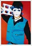 ゴールデンボンバー A3サイズ ラミネートポスター Type,8169 【樽美酒 研二(ダルビッシュ ケンジ)】