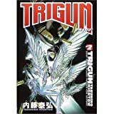 img - for Trigun #2 (Deep Space Planet Future Gun Action!!) book / textbook / text book