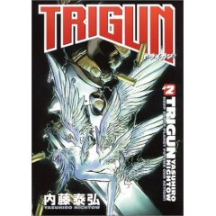 Trigun #2 (Deep Space Planet Future Gun Action!!)