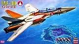 超時空要塞マクロス 1/72 VF-1D バルキリー(イラスト新パッケージ) プラモデル
