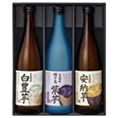 鹿児島・種子島酒造 芋焼酎飲みくらべセット TN-300