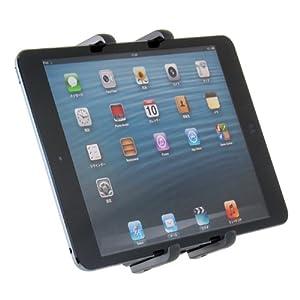 【iPadミニ、ギャラクシー用車載ホルダー】リヒター・ミニ・タブレット・グリッパー2