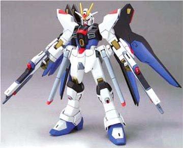 Bandai 1/144 HG High Grade Strike Freedom Gundam Model Kit