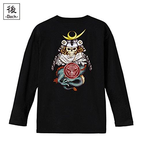 (纏) メンズ 和柄 長袖 Tシャツ (バックプリント) 髑髏上杉甲冑 黒 XLサイズ