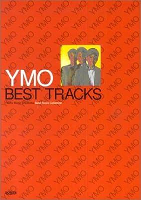 バンドスコア YMO/BEST TRACKS