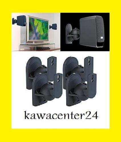 REMMO DEKO: 2 St Wandhalterung Wandhalter Wand Halter für Lautsprecher Boxen Schwarz