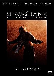 ショーシャンクの空に [DVD] ショーシャンクの空に [DVD] 【画像あり】カルフォニアの刑
