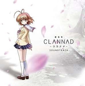 劇場版「CLANNAD-クラナド-」 SOUNDTRACK