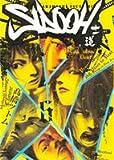SIDOOH 6―士道 (ヤングジャンプコミックス)
