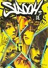 SIDOOH-士道- 第6巻
