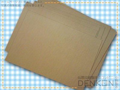 Kraft paper A3 size 100 sheets (approximately 0.10 mm: 70 g / m 2) (A3) denkon
