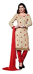 Dress Material Jute Beige Dyed + Lace Unstitched