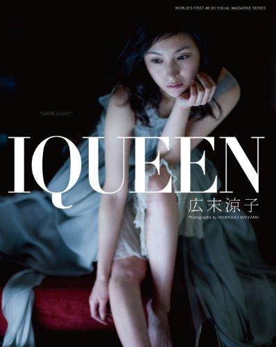 "IQUEEN Vol.3 広末涼子 ""DARK LIGHT"" [Blu-ray]"