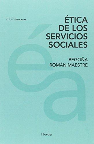 Ética de los servicios sociales (Éticas Aplicadas)
