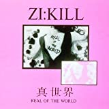 ZI-KILL