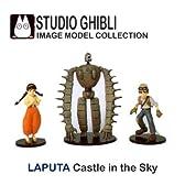 スタジオジブリ イメージモデルコレクションⅠ 天空の城ラピュタ
