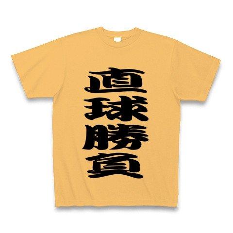 直球勝負 野球用語シリーズ5 Tシャツ(ライトオレンジ) M