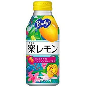 アサヒ バヤリース 楽 たのし レモン ボトル缶400g×24本