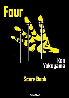 スコア・ブック 横山 健/Four