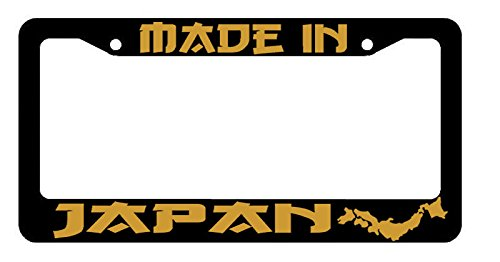 Made In Japan State JDM Racing Drifting Dope Low Bronze Art License Plate Frame (Japan License Plate Frame compare prices)
