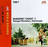 Tibet: Buddhist Chant I