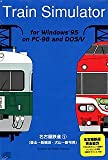 Train Simulator 名古屋鉄道 1 Windows版