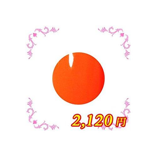 ベトロナンバージュークbyなかやまちえこ VNC535 ブラッドオレンジゼリー 4ml