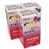 【3個】 サトウQ10 90粒x3個 (4987316080741)