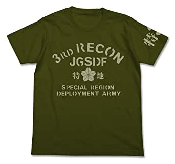 GATE 自衛隊 彼の地にて、斯く戦えり 特地第三偵察隊 Tシャツ モス Lサイズ