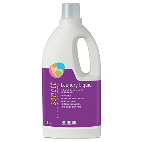 SONETT ( ソネット 洗剤 ) ナチュラル ウォッシュリキッド 2L ( 洗濯用液体洗剤 )