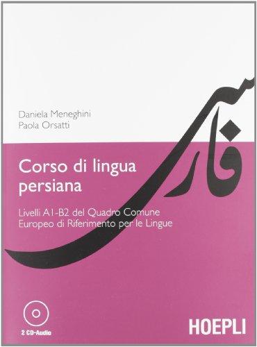 corso-di-lingua-persiana-livelli-a1-b2-del-quadro-comune-europeo-di-riferimento-per-le-lingue-con-2-