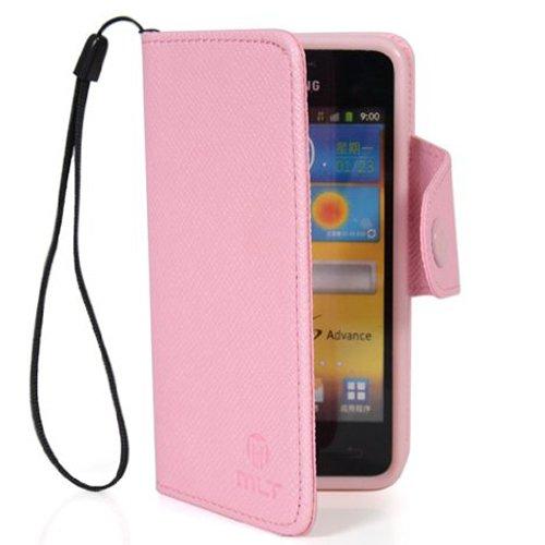 Semoss Custodia in Pelle Cover Flip Portafoglio PU Cuoio con cordoncino per Samsung Galaxy S Advance i9070 scomparti per carte di credito (Rosa)