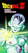 Dragon Ball Z - Frieza - Eleventh Hour (Edited) [VHS]