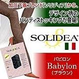 solidea �����f�U�C���p���e�B�X�g�b�L���O BABYLON 70�f�j�[�� ���C�����b�h S
