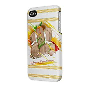 a AND b Designer Printed Mobile Back Cover / Back Case For Apple iPhone 4 / Apple iPhone 4s (4S_3D_046)