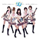 テレパシーミライ/テレパシーセカイ [Type-C](CD)
